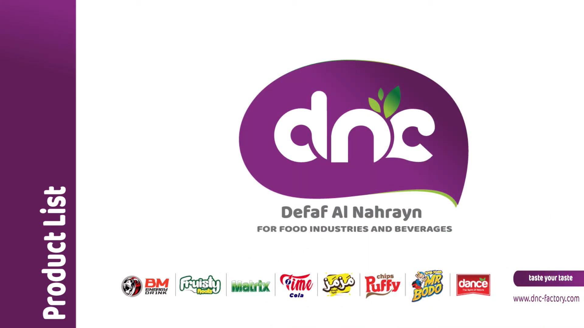 Defaf Al Nahrayn Proudct List