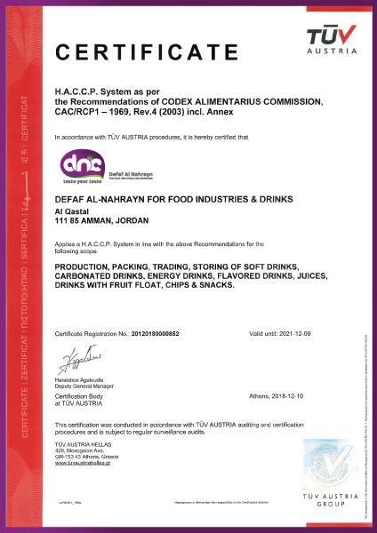 certificate haccap dnc factory