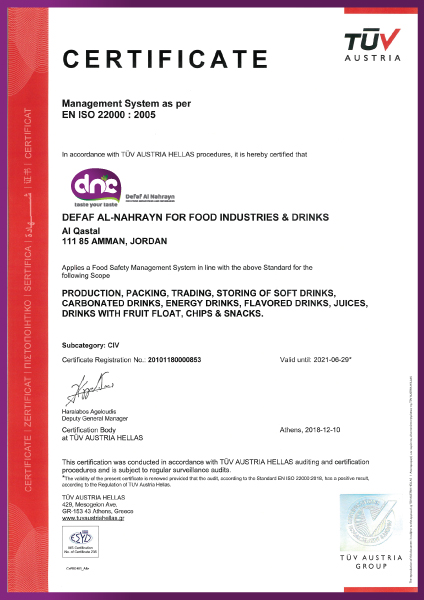 certificate iso 22000 dnc factory