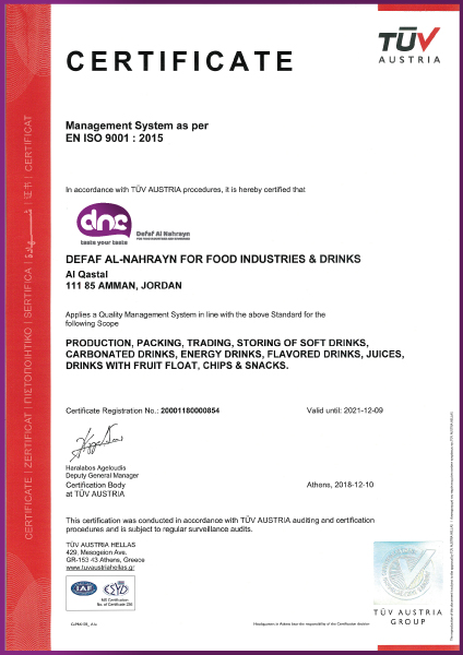 certificate iso 9001 dnc factory